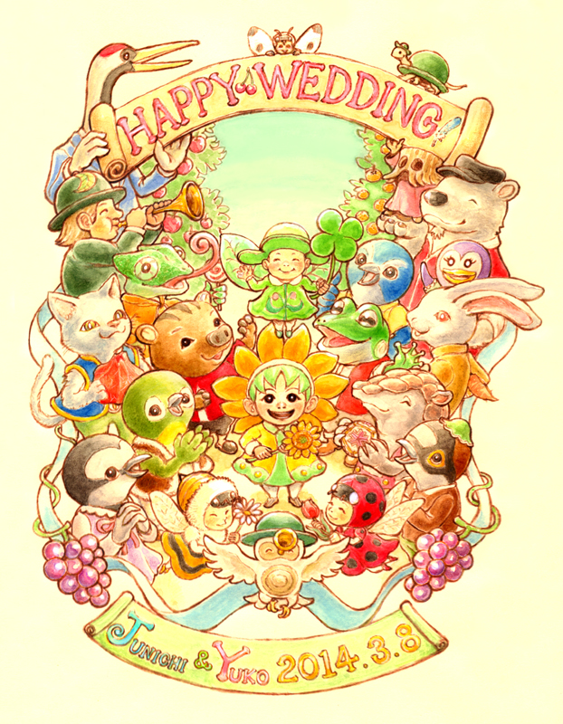 「HAPPY WEDDING」